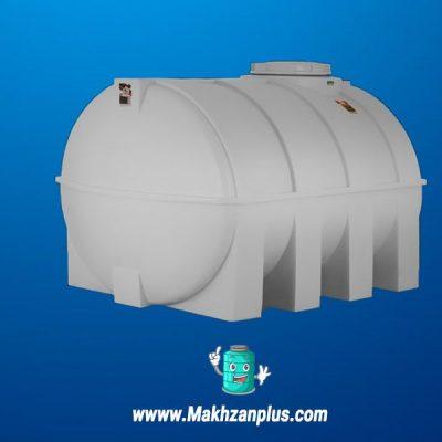 آب 2000 لیتری سه لایه افقی 1 400x400 - ۱۰ نکته برای خرید مخزن آب پلی اتیلن دماوند + لیست قیمت