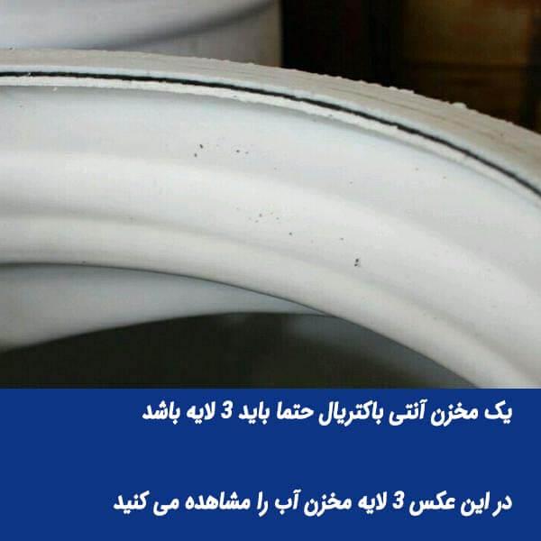 آب 3 لایه طبرستان - خرید مخزن آب پلی اتیلن طبرستان با ۷ راهکار+چگونه مخزن آب طبرستان بخریم؟