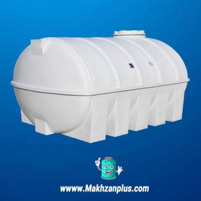 آب 6000 لیتری سه لایه افقی 400x400 - ۱۰ نکته برای خرید مخزن آب پلی اتیلن دماوند + لیست قیمت