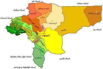 استان اصفهان - خرید مخزن آب پلی اتیلن اصفهان با ۵ راهکار